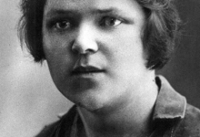 Челпанова Тамара Алексеевна 1908 -1991