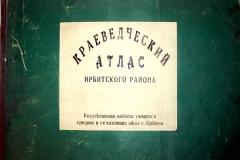 Краеведческий атлас Ирбитского района» и «Путеводителя по району»