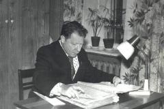 Яков Львович Герштейн