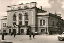 ул. В. И. Ленина