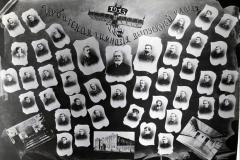 Мужская гимназия 1915 г.