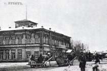ул. Орджоникидзе, 38