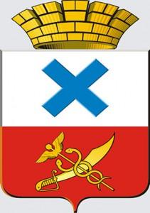 Герб Ирбита