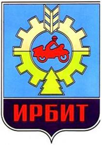 Символ Ирбита