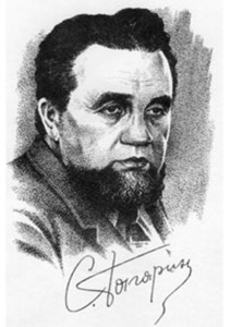 stanislav_gagarin