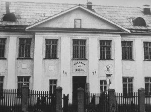 13-shkola-malgina