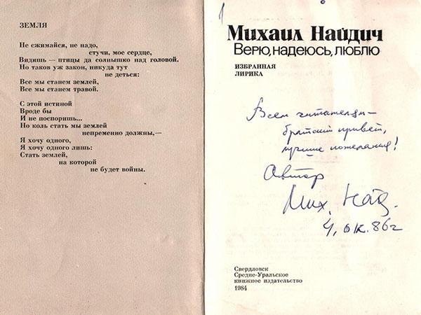 Г ирбит ул советская 1 прием макулатуры макулатура буковски рецензии