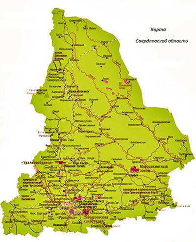 История Свердловской области по материалам ГКУ СО «Государственного архива в г. Ирбите»