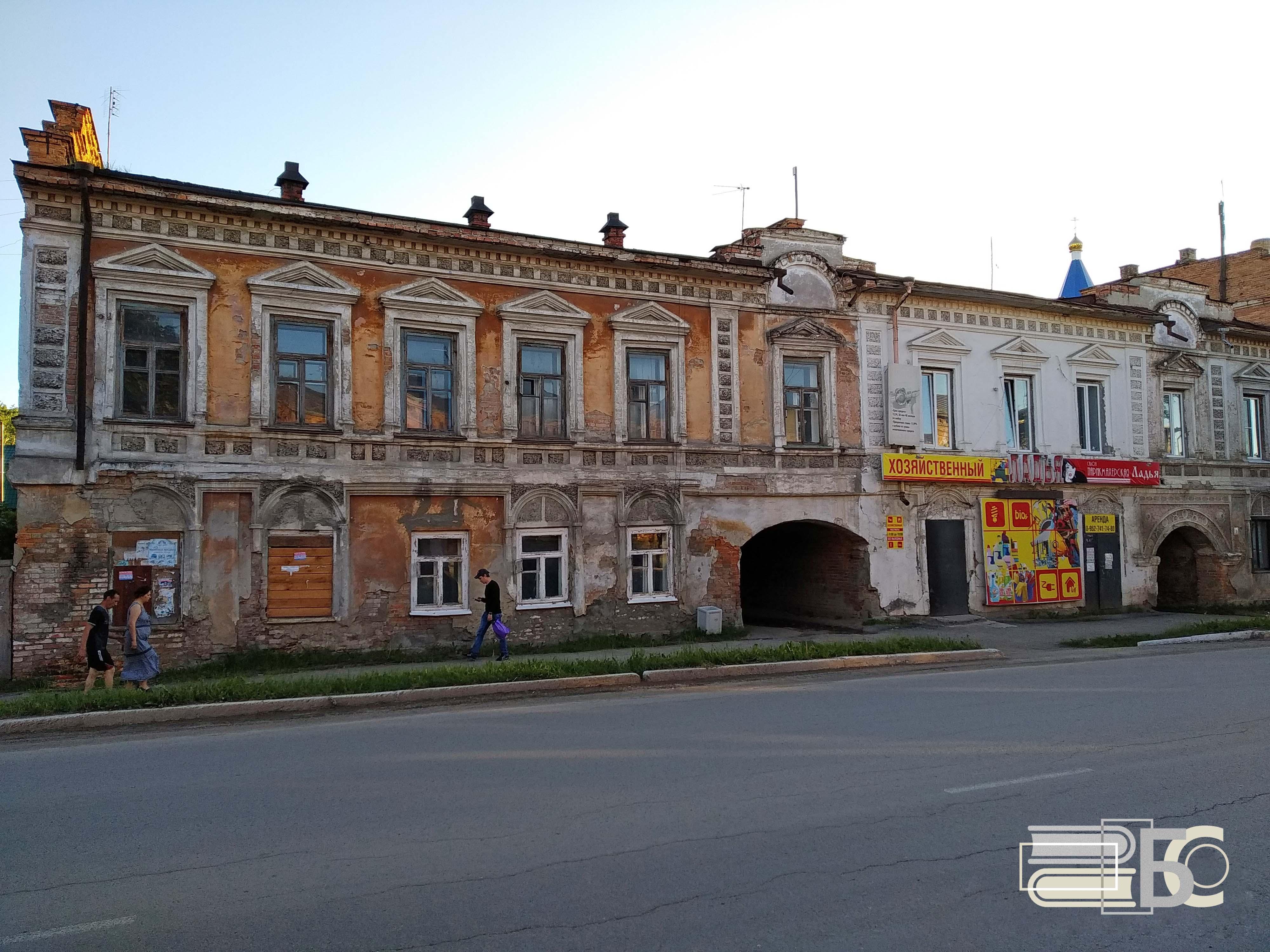 Советская, 1